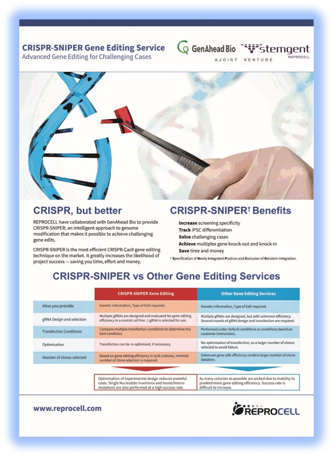 CRISPR-SNIPER Gene editing brochure Screenshot